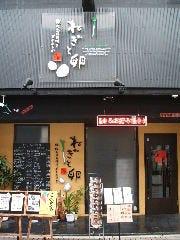 ねぎと卵 河内長野店