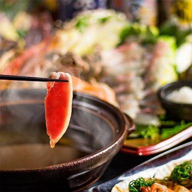 完全個室と名古屋コーチン専門店 地鶏小町 恵比寿店 コースの画像