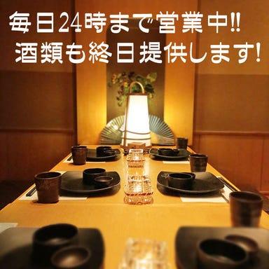 完全個室と名古屋コーチン専門店 地鶏小町 恵比寿店 メニューの画像