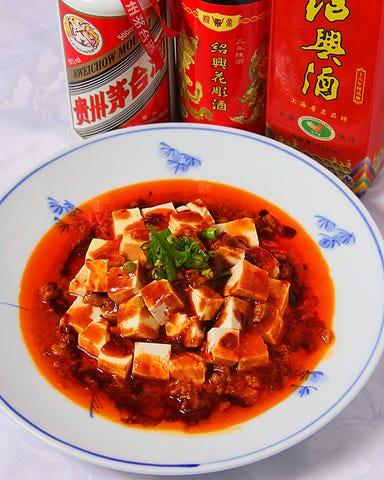 中華料理 又来軒【ゆうらいけん】 福山ニューキャッスル店 メニューの画像