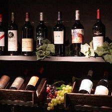 イタリア人シェフ厳選ワイン