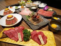 燒肉 BULLS 新宿店