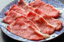 最も旬な魚介と黒毛和牛のコース料理