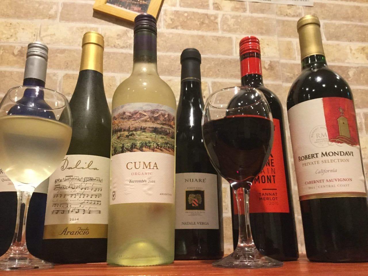 ◆世界各地のワインをお手頃価格で