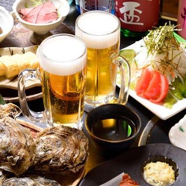 旬魚と地酒の店 ほんのり家  コースの画像