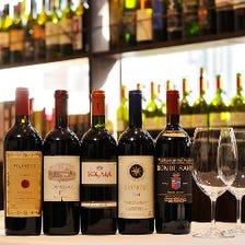 200本以上のワイン