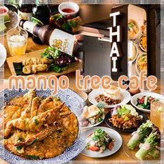 マンゴツリーカフェ 上野