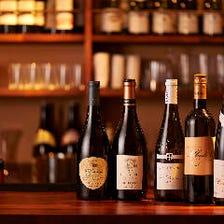 ソムリエの資格を持つオーナーシェフが 料理に合うワインをご提案致します。