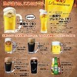 樽生ビールのラインナップも豊富♪