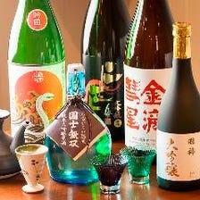 北海道産酒にこだわり!