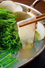 宗谷産タコの海鮮しゃぶしゃぶコース(全6品)120分飲み放題付き お一人様 ¥5000