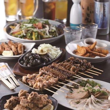 博多一番どり居食家 新居浜店  コースの画像