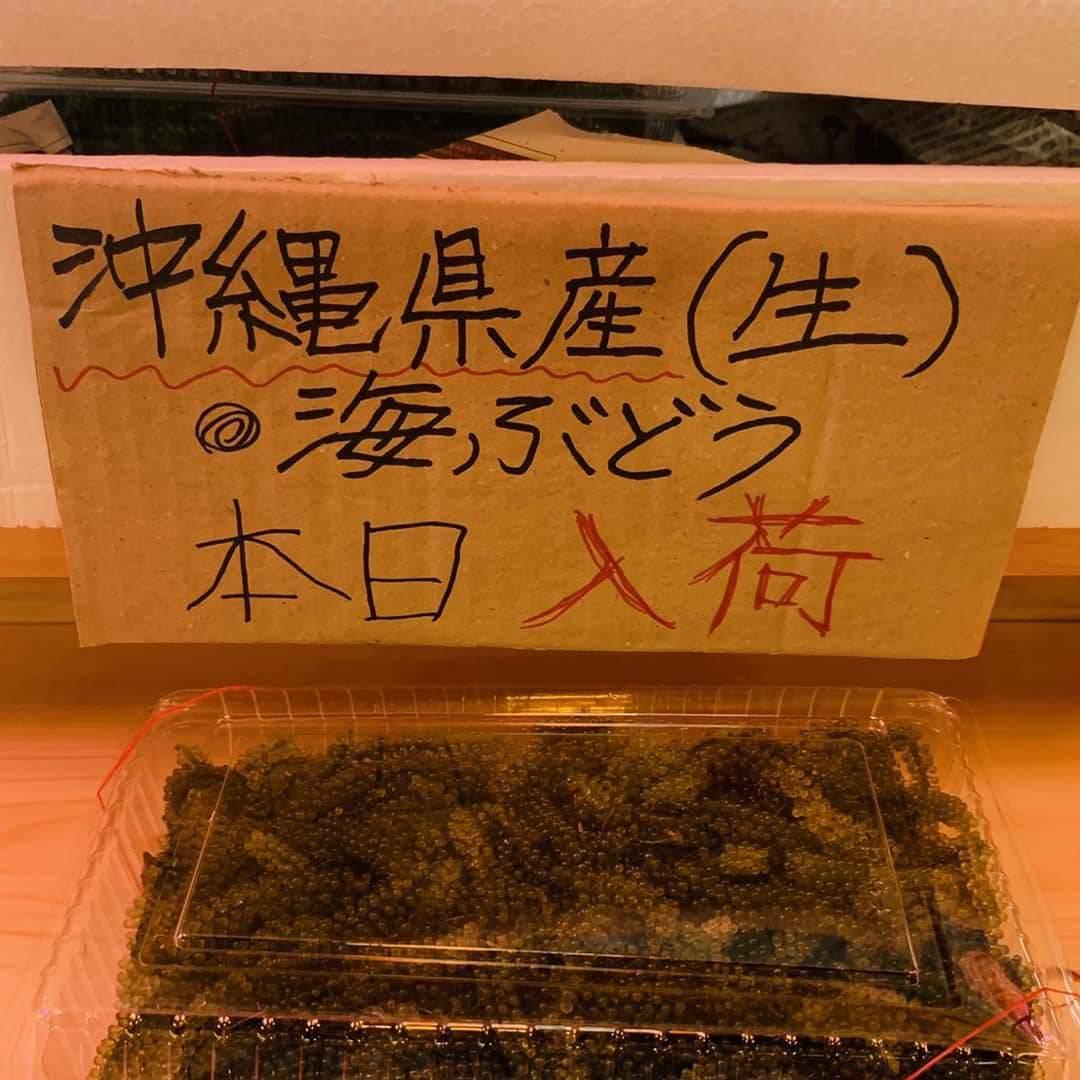 沖縄料理などを楽しむ大衆居酒屋!