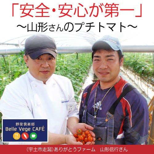 こだわりの産直野菜!