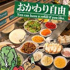 【食べ放題】ベルベジのブッフェ【時間無制限】