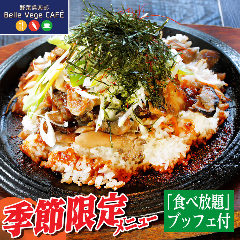 野菜倶楽部 Belle Vege CAFE