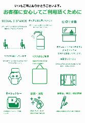 海鮮 矢まと 小田急相模原店