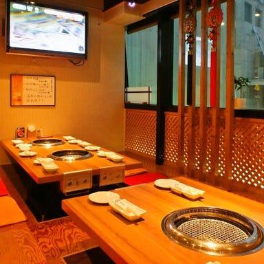 炙 -ABURI- 焼肉・ホルモン 渋谷本店 店内の画像