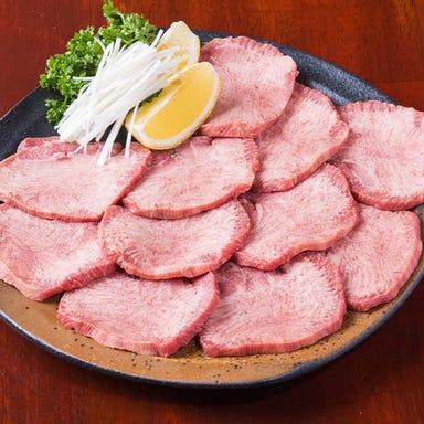 炙 -ABURI- 焼肉・ホルモン 渋谷本店 メニューの画像