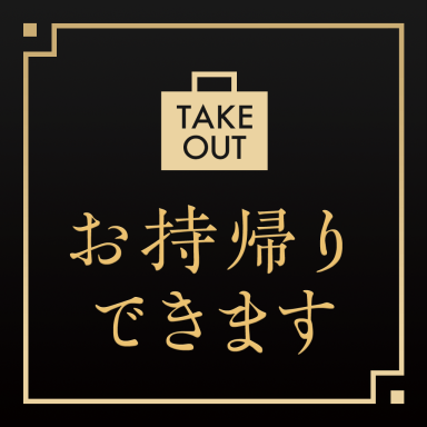 炙 -ABURI- 焼肉・ホルモン 渋谷本店 こだわりの画像