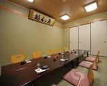 宴会に最適なお座敷 12名様まで可能な個室