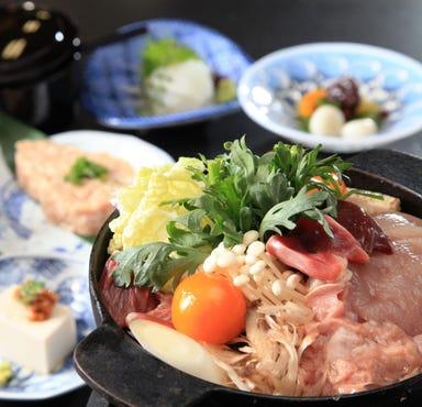 和食 桃栗  コースの画像