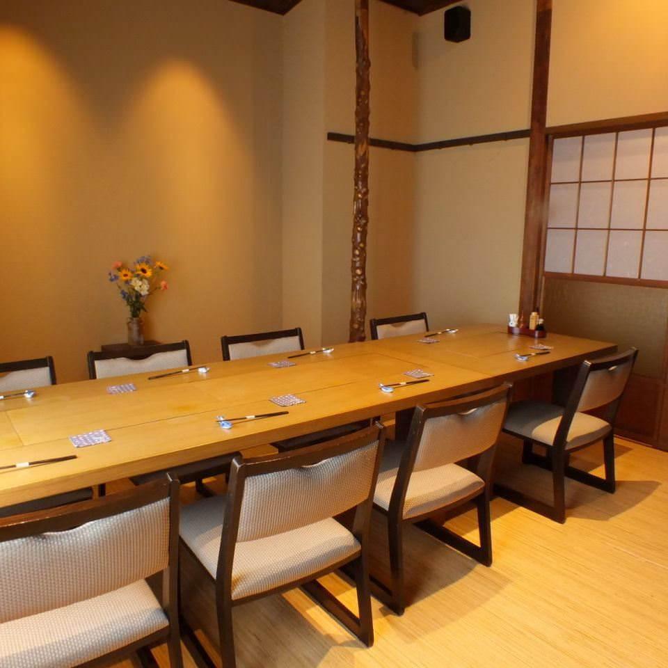 会席から宴会まであらゆるシーンでご利用いただける個室も完備