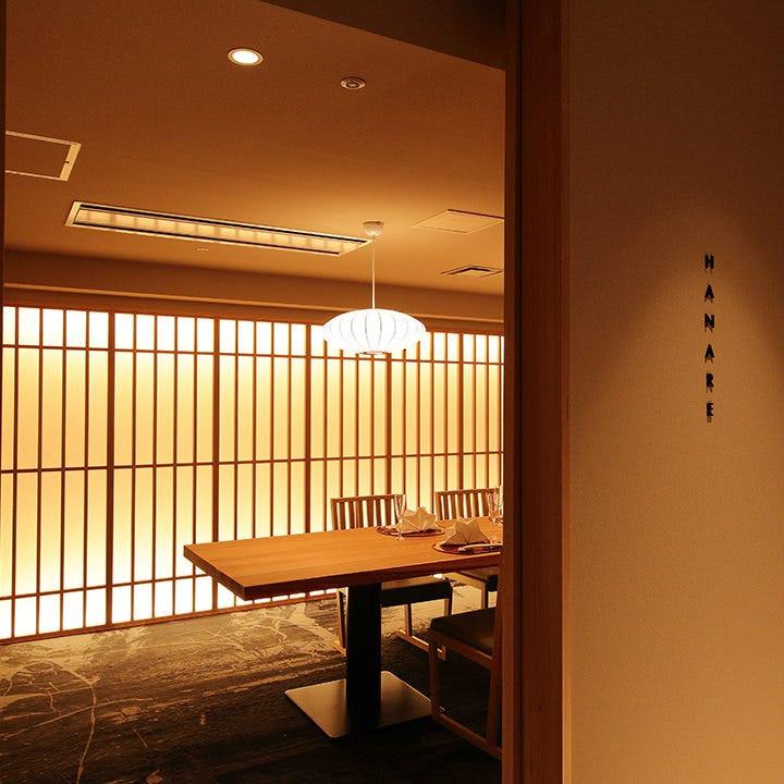 雅やかな空気漂う特別個室「HANARE」