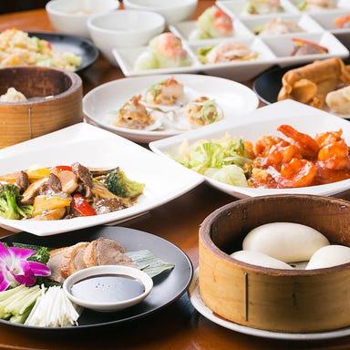 台湾料理 南湖(ナンフー) 岡崎羽根店 コースの画像