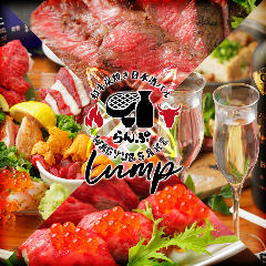 和牛炭焼き 日本酒バル LUMP(ランプ)