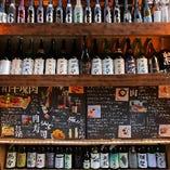 日本全国より入手困難な日本酒200種常備!【日本国各地】