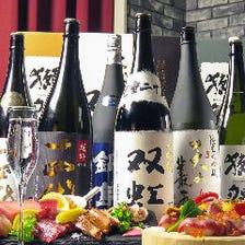 日本酒を常時200種以上取り揃え!