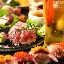 上質な肉料理を飲み放題付コースで!