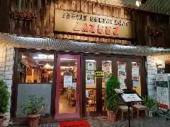 ラズィーズ 市ヶ尾店
