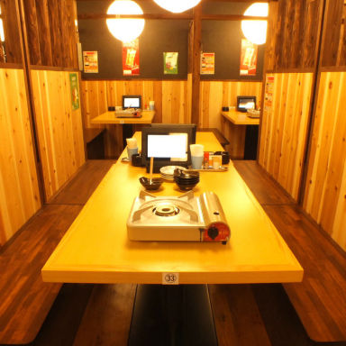 赤から 横浜西口店 店内の画像
