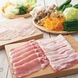 アンデス高原豚と国産野菜しゃぶしゃぶ