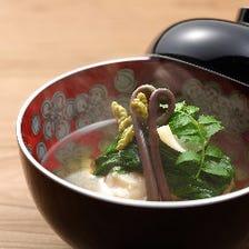 まろやかな錦の湧水が引き出す京料理