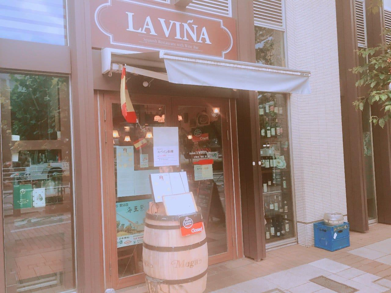 La Vina Tsukishimarabuinya Photo Tsukishima Spanish Cuisine Gurunavi Restaurant Guide