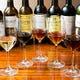 シェリーワイングラスで10種類! 全て愉しめます!