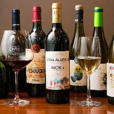 スペイン各地から厳選されたワイン
