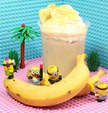 こだわりの濃厚バナナジュース