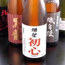 多種類の日本酒