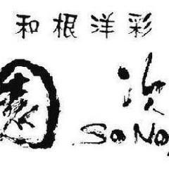 Sonoji