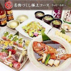 四ッ谷 魚一商店 三栄通り店