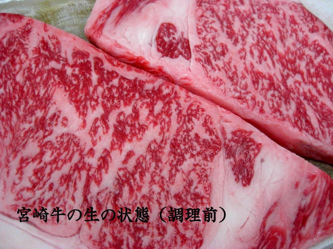 宮崎牛の塩麹焼き