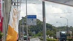 10号線 メルクス前通過直後の交差点を左折     案内標識は宮崎バイパス方面へ