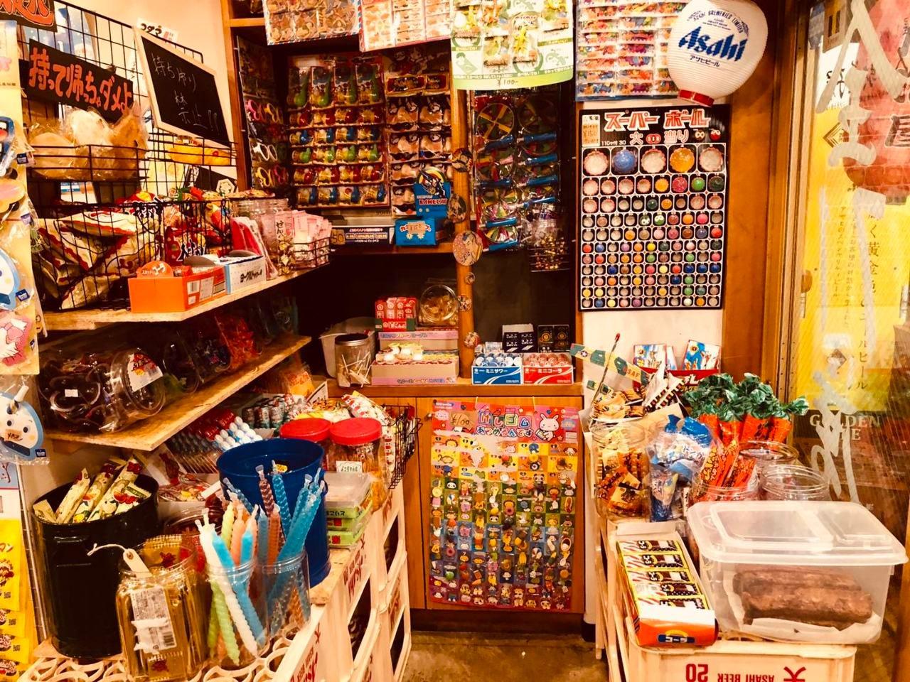 大人の駄菓子屋 新松戸店