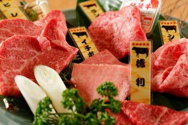 肉の田じま  メニューの画像