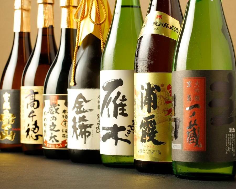 日本料理に合うお酒をお薦めします