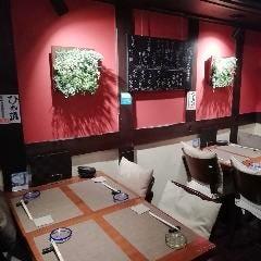和肴旬楽 おざわ 神戸三宮